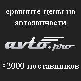 avto.pro